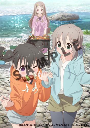 http://www.yamanosusume.com/img/bluraydvd/bluray20180616_04.jpg