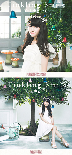 小倉唯「Tinkling Smile」