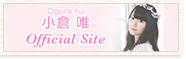 小倉 唯 公式サイト -Yui Ogura OFFICIAL WEB SITE-